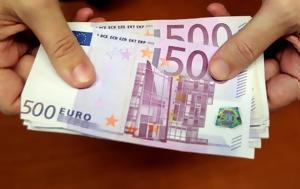 Δεκάδες, 500ευρα, Γενεύης, dekades, 500evra, genevis