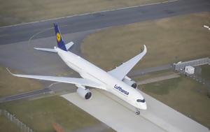 Δωρεάν, Lufthansa, dorean, Lufthansa