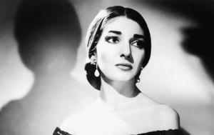 Η Ελληνίδα Μαρία Κάλλας, ΕΡΤ1, i ellinida maria kallas, ert1