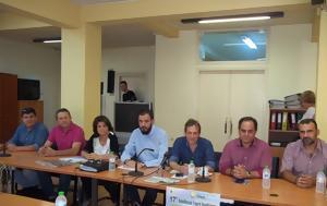 21-24 Σεπτεμβρίου, 17η Οικολογική Γιορτή Καρδίτσας, 21-24 septemvriou, 17i oikologiki giorti karditsas