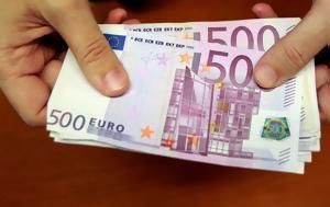 Φράκαραν, 500ευρα, frakaran, 500evra