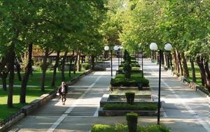 Λάρισα, UNESCO, Πόλεις, Μαθαίνουν, larisa, UNESCO, poleis, mathainoun
