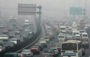 Το 70% της ρύπανσης από τα οχήματα που κινούνται με πετρέλαιο και βενζίνη