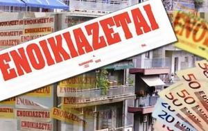 Στο 1, 7 δισ. ευρώ ο τζίρος από τα σπίτια που μισθώνονται σε τουρίστες