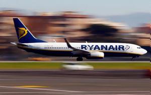 Ryanair, 2 100