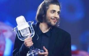 Άσχημα, Eurovision, Βρίσκεται, aschima, Eurovision, vrisketai