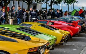 Lamborghini Concours 'Elegance