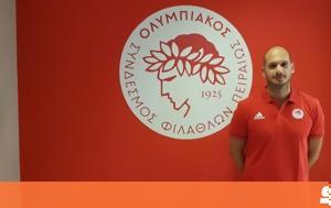 Βοηθός, Χάρη Παυλίδη, Κώστας Χατζηδάκης, voithos, chari pavlidi, kostas chatzidakis