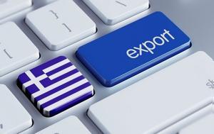 Εξαγωγικά, Greek Exports Awards 2017, exagogika, Greek Exports Awards 2017