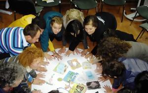 Πρόγραμμα Erasmus+, ΜΜΕ, Λάρισα, programma Erasmus+, mme, larisa