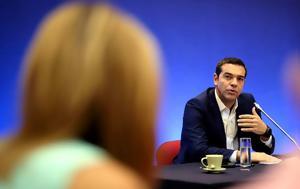 Τσίπρας, Σίσυφος, tsipras, sisyfos