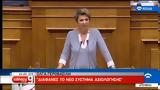 Βουλή, Δημόσιο-Κινητοποίηση, ΑΔΕΔΥ,vouli, dimosio-kinitopoiisi, adedy