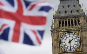 Βρετανία, Αυξήθηκαν, vretania, afxithikan