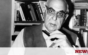 Σαν, 1971, Έλληνας, Νόμπελ Γιώργος Σεφέρης, san, 1971, ellinas, nobel giorgos seferis