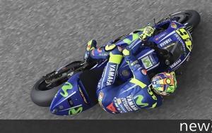 Δοκίμασε, Rossi, dokimase, Rossi