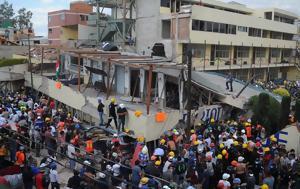 Τραγωδία, Μεξικό, Πάνω, tragodia, mexiko, pano