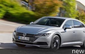 Δοκιμάζουμε, Volkswagen Arteon 2 0 TDI, dokimazoume, Volkswagen Arteon 2 0 TDI