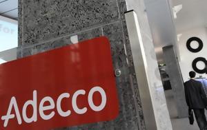 CEO Adecco, Ελλάδα, CEO Adecco, ellada