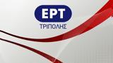 Πρωινή Διαδρομή, Περιφέρεια Πελοπόννησου,proini diadromi, perifereia peloponnisou