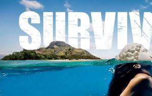 Σαλος, Απο, Survival, salos, apo, Survival
