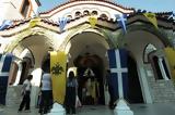 Ψάλτες, Θείας Λειτουργίας,psaltes, theias leitourgias