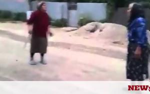 Απίστευτο, Γιαγιάδες, 84χρονη, apistefto, giagiades, 84chroni