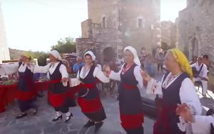 Κυριακή, ΕΡΤ3, Βάθεια Λακωνίας, kyriaki, ert3, vatheia lakonias