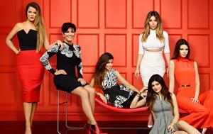 Πασίγνωστος, Χόλιγουντ, Kardashian, pasignostos, choligount, Kardashian