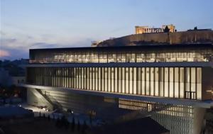Μουσείο, Ακρόπολης, mouseio, akropolis