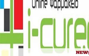 Online Φαρμακείο -cure, Πακέτα Apivita Korres Vichy, Online farmakeio -cure, paketa Apivita Korres Vichy