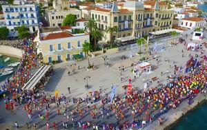 7o Spetses, Marathon, 6-8 Οκτωβρίου 2017, Αργοσαρωνικού, 7o Spetses, Marathon, 6-8 oktovriou 2017, argosaronikou