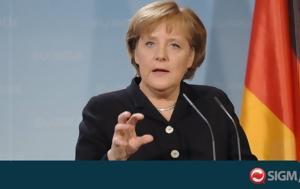 Φάκελος#45Γερμανία H, fakelos#45germania H