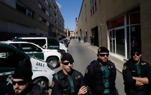 Καζάνι, Καταλονία, Εθνοφυλακής, kazani, katalonia, ethnofylakis