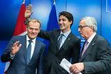 AFP, Εννέα, ΕΕ-Καναδά,AFP, ennea, ee-kanada