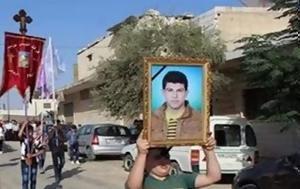 Χριστιανός Σύριος, christianos syrios