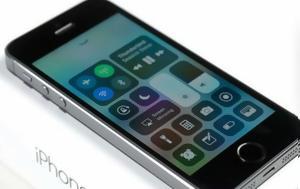 Μείωση, Phone 5s, OS 11, meiosi, Phone 5s, OS 11