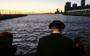 Εβραϊκή Πρωτοχρονιά, evraiki protochronia