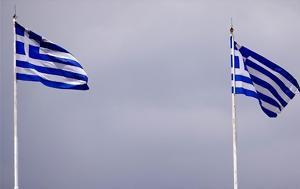 OECD, Greek, 2016 1 1 GDP, 2017 2 5, 2018