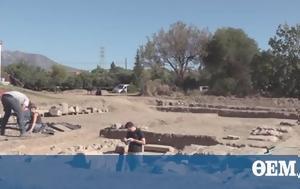 Amazing, Archeaologists, Artemis, Euboea