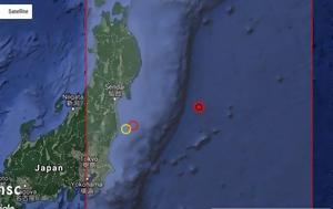 Σεισμός 61 Ρίχτερ, Ιαπωνία, seismos 61 richter, iaponia