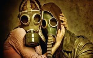 Οι πέντε μεγαλύτερες απειλές για την ανθρώπινη ύπαρξη