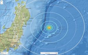 Σεισμός 62 Ρίχτερ, Ιαπωνία, seismos 62 richter, iaponia