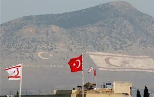 Τουρκία, Κύπρο, tourkia, kypro