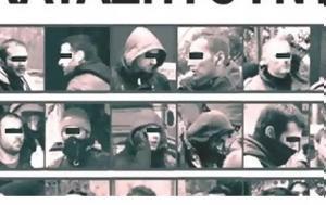 Συναγερμός, ΕΛ ΑΣ, Αντιεξουσιαστές, synagermos, el as, antiexousiastes