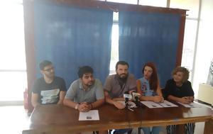 Κοζάνη, ΔΗΠΕΘΕ, Νίκο Καζαντζάκη, kozani, dipethe, niko kazantzaki