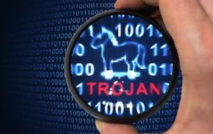 Trojan, 227