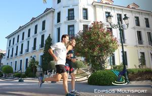 1ο Edipsos Multisport, Wellness Festival 2017, 1o Edipsos Multisport, Wellness Festival 2017