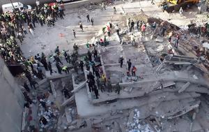 Σεισμός, Μεξικό, Δεκάδες, seismos, mexiko, dekades