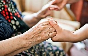 Παγκόσμια Ημέρα Αλτσχάιμερ, Πώς, pagkosmia imera altschaimer, pos