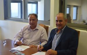 Πρωτόκολλο Συνεργασίας Πολυτεχνείου Κρήτης, Μεσογειακού Αγρονομικού Ινστιτούτου, protokollo synergasias polytechneiou kritis, mesogeiakou agronomikou institoutou